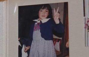 久美子 旧 芸名 麻生