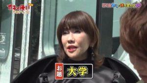 松本 伊代 顔 パンパン 松本伊代の顔が変わった。ひきつりや腫れがある。ヒアルロン酸やボト...