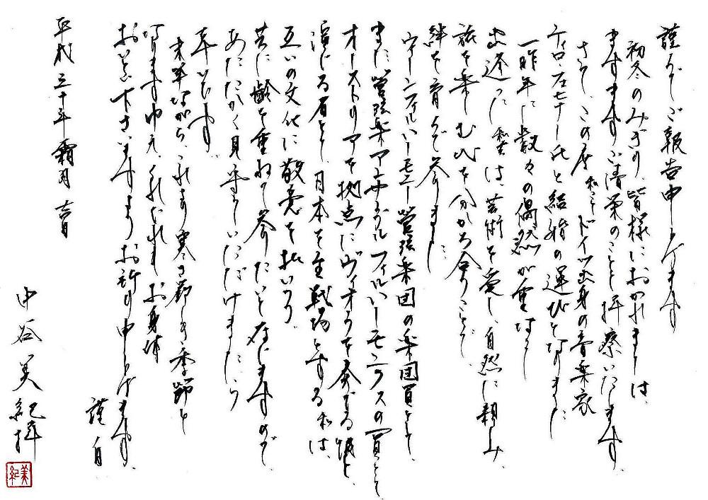 中谷美紀 最終学歴が栄養専門学校なのに英語スピーチがうまい理由 ...